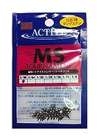 ACTIVE(アクティブ) MSミサイルシンカートーナメント 1/96