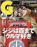 mina 2018年08月号増刊 GG -ジジ- Vol.13