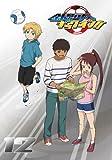銀河へキックオフ!! Vol.12[DVD]