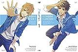 コンビニカレシ Vol.1 (限定版)[Blu-ray]
