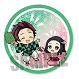 鬼滅の刃 炭治郎 & 禰豆子 (幼少期) 禰豆子といっしょ缶バッジ