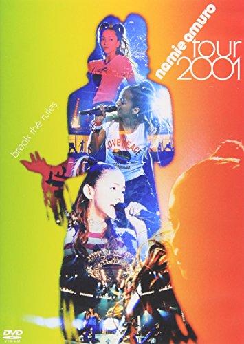 namie amuro tour 2001 break the rules [DVD]