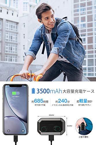 【進化版Bluetooth5.0+EDR3500mAh】BluetoothイヤホンHi-Fi高音質125時間連続駆動最新Bluetooth5.0+EDR搭載3Dステレオサウンド完全ワイヤレスイヤホン自動ペアリングブルートゥースイヤホンAAC対応左右分離型Siri対応音量調整可能超大容量充電ケース付き片耳&両耳とも対応iPhone/Android適用技適認証済