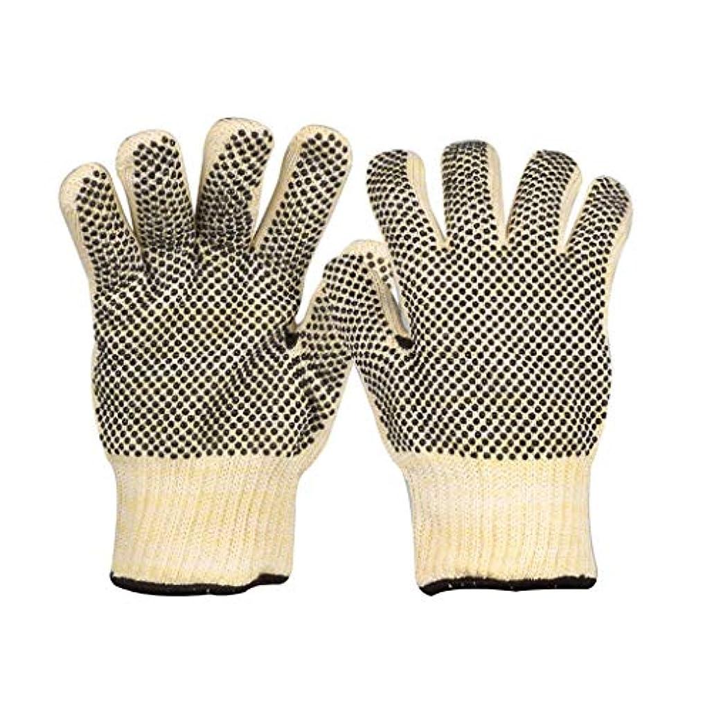 おんどり不確実自治LIUXIN 高温耐性手袋両面シリコーンビーズ絶縁耐摩耗性通気性滑り止め手袋左右の手を区別しないでください12 * 27 CM ゴム手袋
