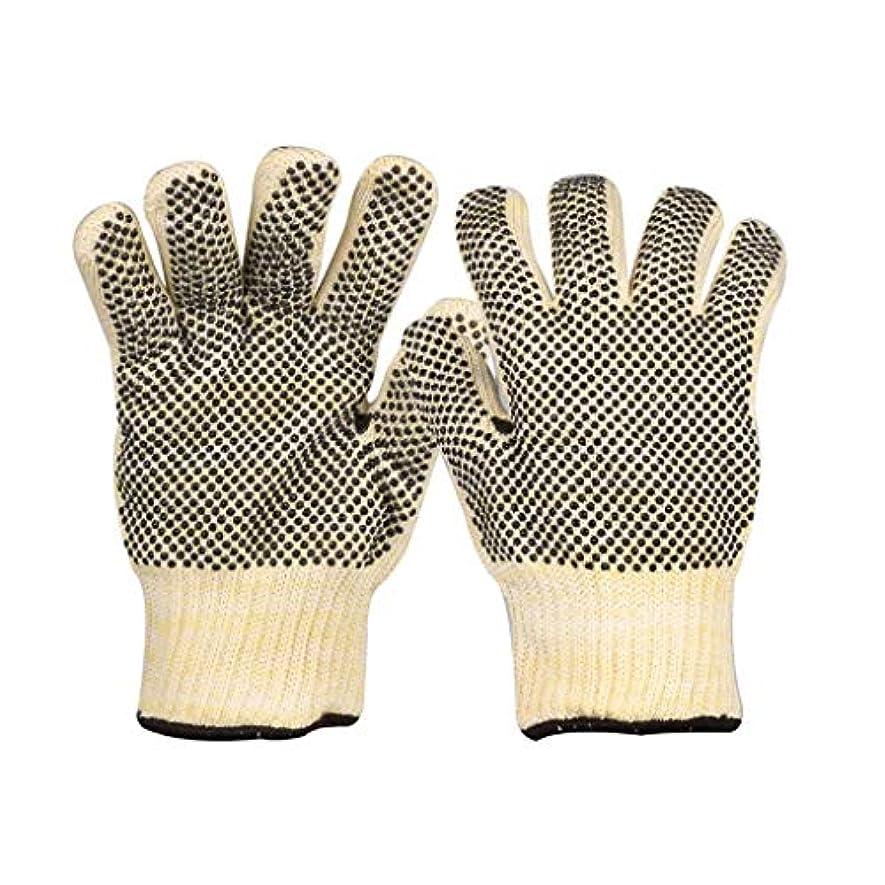 揃える私達ハーブLIUXIN 高温耐性手袋両面シリコーンビーズ絶縁耐摩耗性通気性滑り止め手袋左右の手を区別しないでください12 * 27 CM ゴム手袋