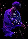 TAEMIN THE 1st STAGE NIPPON BUDOKAN(初回限定盤)[Blu-ray]/