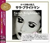 Amazon.co.jpオペラ座の怪人~サラ・ブライトマン・ベスト・セレクション