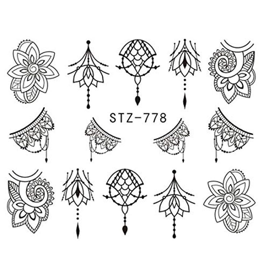母署名レーニン主義SUKTI&XIAO ネイルステッカー 1ピースネイルステッカー美容黒ネックレスジュエリー水転写スライダー用マニキュアネイルアート装飾、Stz778