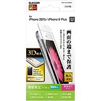ELECOM iPhone 6s Plus/6 Plus 対応 フィルム 3D指紋防止 反射防止  PM-A15LFLFRBWH