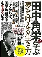 出版年月: 2018/11/19新品: ¥ 1,296