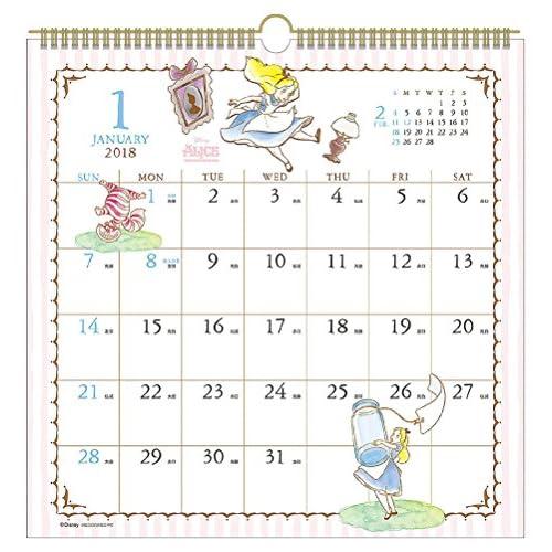 アートプリントジャパン 2018年 水彩スケジュールカレンダー ディズニー  No.184 1000093518
