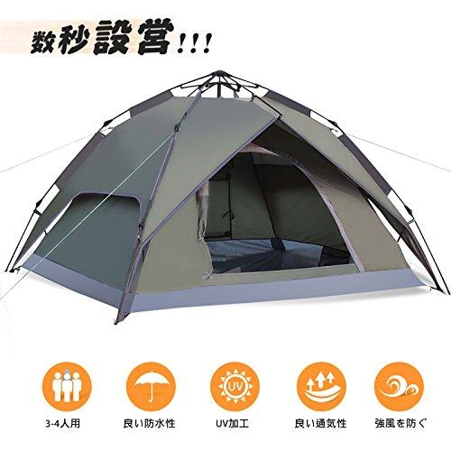 YOTECE ワンタッチテント テント 3?4人用 ワンタッチ 2WAY テント 設営簡単 防災用 キャンプ用品 撥水加工 紫外線防止 登山 折りたたみ 防水 通気性 アウトドア 3色選択可能 (アーミーグリーン3)