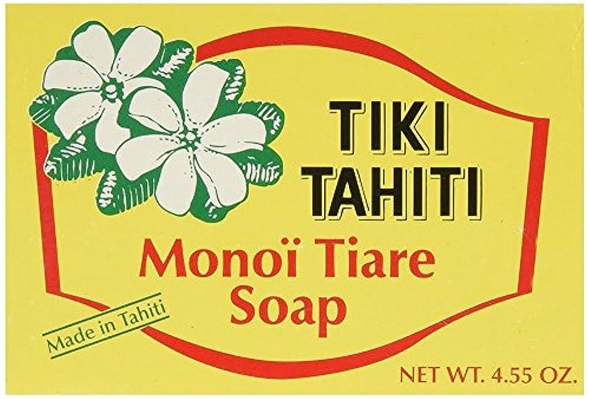 感謝残忍な永久に海外直送品 Monoi Tiare Soap Bar Gardenia (Tiare), GARDENIA, 4.55 OZ