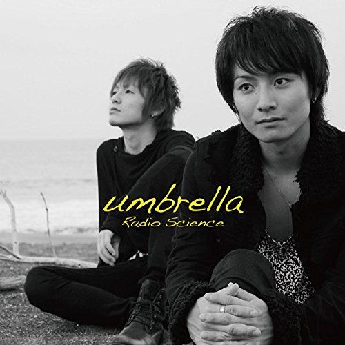 umbrella(通常盤)