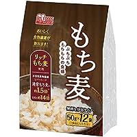 もち麦 600g(50g×12袋)