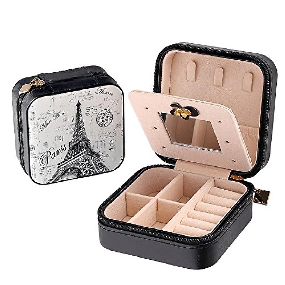 無限大説明的結晶B.Catcher高品質エッフェル塔ミニジュエリーボックス 白い人工皮革アクセサリーケース 携帯用 収納用 リングピアスネックレス小物入れ ボックス 便利 旅行用
