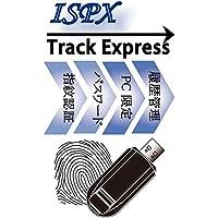 【正規品】指紋認証USBメモリ ISPX Track Express 8GB [並行輸入品]