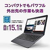 ASUS ノートパソコン VivoBook【日本正規代理店品】Windows10S/11.6型/超軽量/長時間駆動/32GB eMMC/Celeron N4000/4GB/W203MA-FD044T