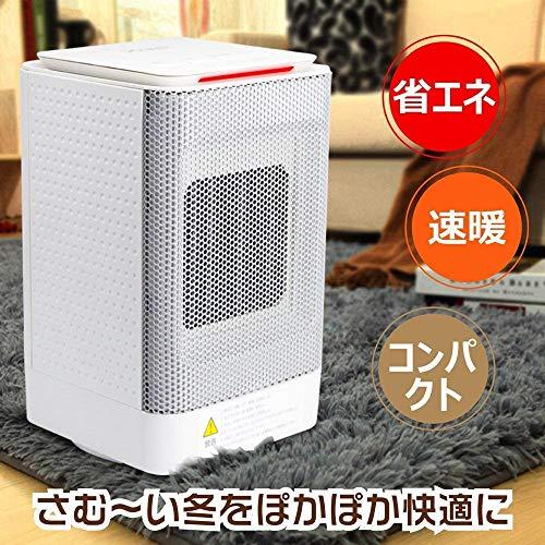 改良版 セラミックヒーター ファンヒーター 電気ストーブ Lifeholder 足元暖房 速暖 3段階切替 小型 寝室 オフィス