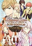 LibraryCross∞~The Lost Memory~: 1 (ZERO-SUMコミックス)