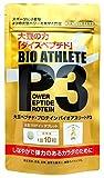 ピィアイシィ・バイオ バイオアスリート P3 大豆ペプチド・プロテイン (タブレット) 300粒 BAT002