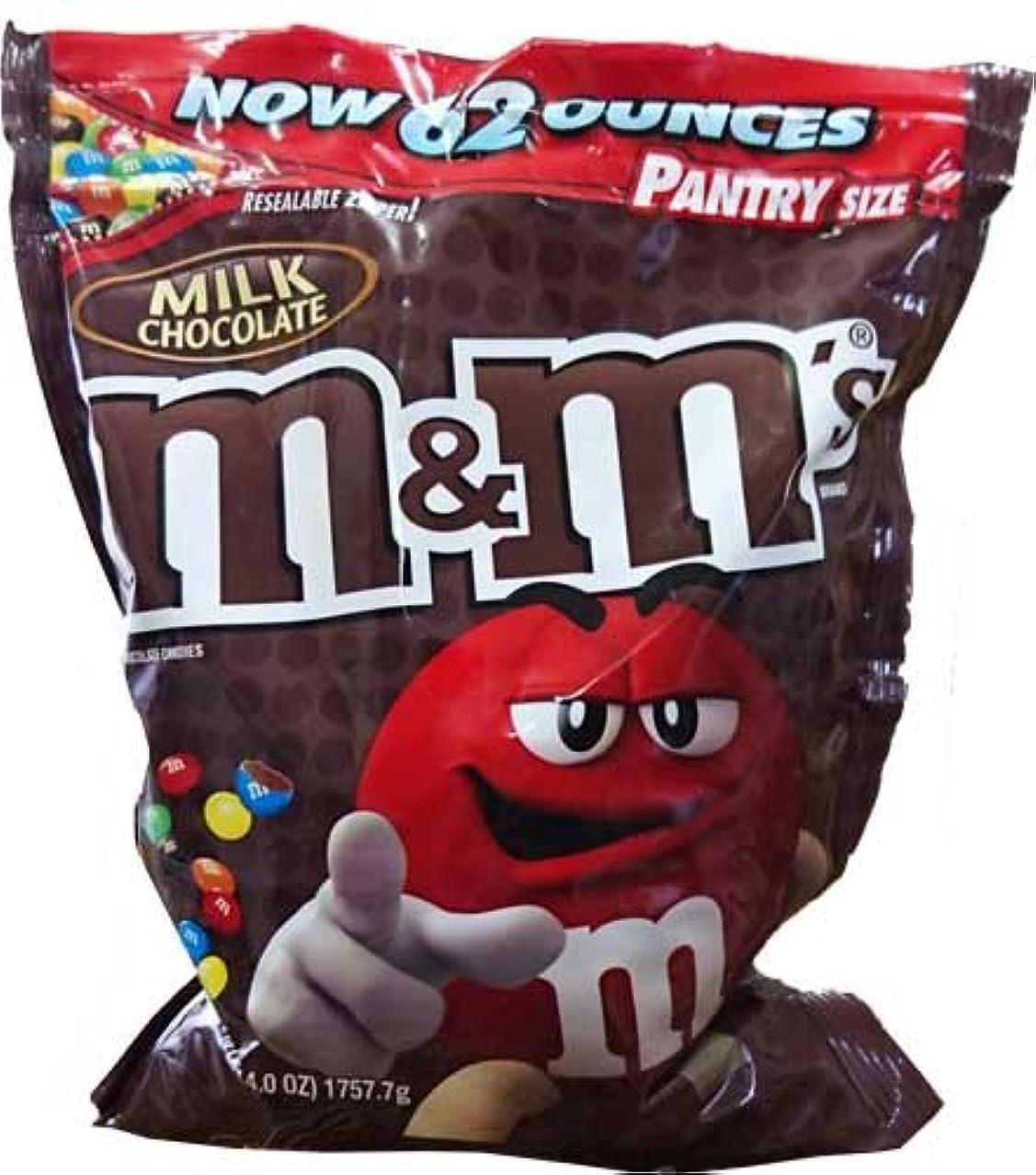 はちみつ有毒な贅沢なM&M's エムアンドエムズ ミルクチョコレートプレイン 62oz 1757g