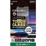 Deff(ディーフ) Xperia 1 ガラスフィルム SO-03L SOV40 0.25mm Made for Xperia取得 AGC 8倍の強度 DragonTrail X 透明 高光沢 【ヒビが入りづらい独自開発の「二次硬化ガラス】TOUGH GLASS
