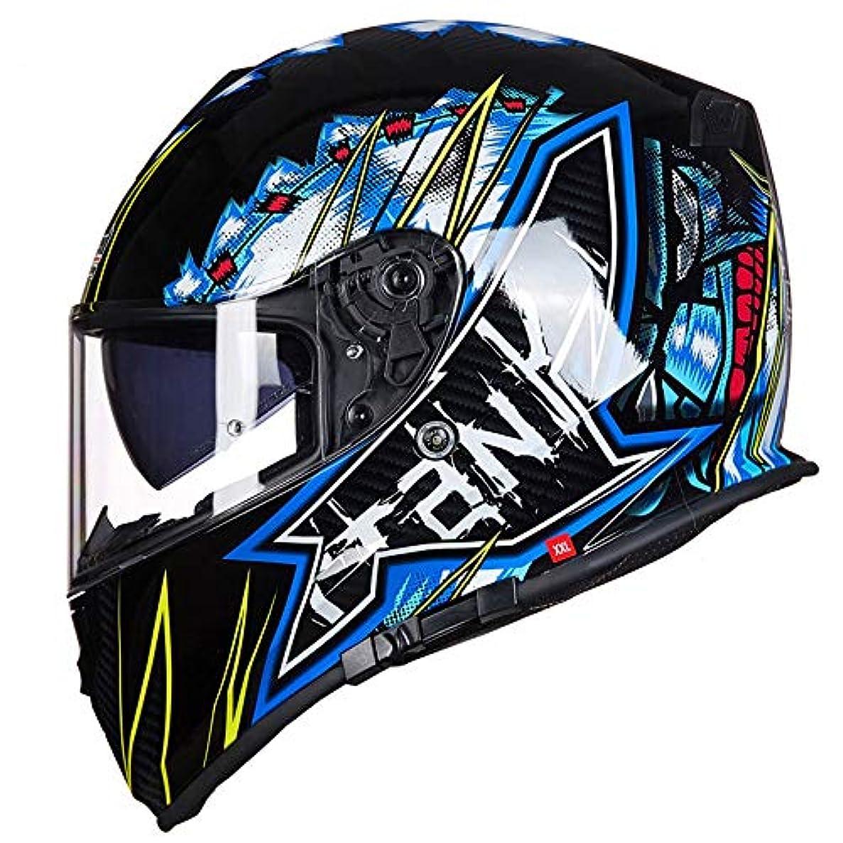 生物学煩わしいうっかりHYH タンクヘルメット男性と女性のオートバイのヘルメットフルフェイスヘルメットフルカバー四季防曇ダブルレンズオートバイのヘルメット防眩安全ヘルメット いい人生 (Size : M)