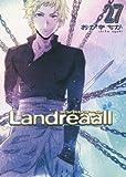 Landreaall 27 (IDコミックス ZERO-SUMコミックス)