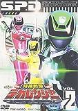 特捜戦隊デカレンジャー VOL.2 [DVD]