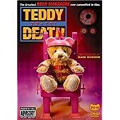 テディです!~TEDDY DEATH~ [DVD]