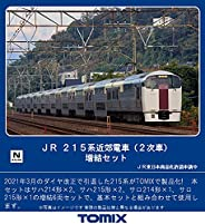 TOMIX Nゲージ JR 215系 2次車 増結セット 98445 鉄道模型 電車