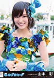 AKB48 公式生写真 心のプラカード 劇場盤 心のプラカード Ver. 【山本彩】