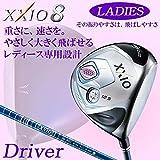XXIO(ゼクシオ) ゼクシオ8 レディース ドライバー MP800L カーボン 13.5 MP800L(L)