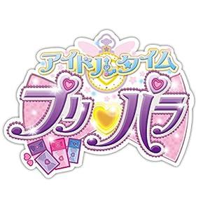 アイドルタイムプリパラ☆ミュージックコレクションDX(CD2枚組+DVD)