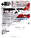 +81 Vol.43: Typography issue