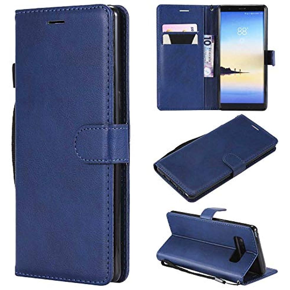 内なる写真を撮る地中海Galaxy Note 8 ケース手帳型 OMATENTI レザー 革 薄型 手帳型カバー カード入れ スタンド機能 サムスン Galaxy Note 8 おしゃれ 手帳ケース (6-ブルー)