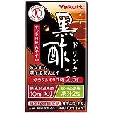 ヤクルト 黒酢ドリンク 125ml 紙パック 36本入
