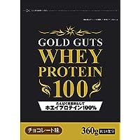 【Amazon.co.jp限定】GOLD GUTS ゴールドガッツホエイプロテイン100% チョコレート味 360g