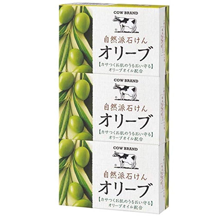 コーヒーフィードバック故意のカウブランド 自然派石けん オリーブ 100g×3個