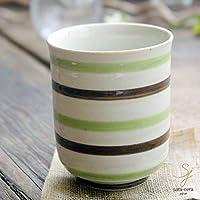 有田焼 波佐見焼 2色ラインボーダー 湯呑 湯飲み (黄緑グリーン 茶ブラウン) 和食器 和風