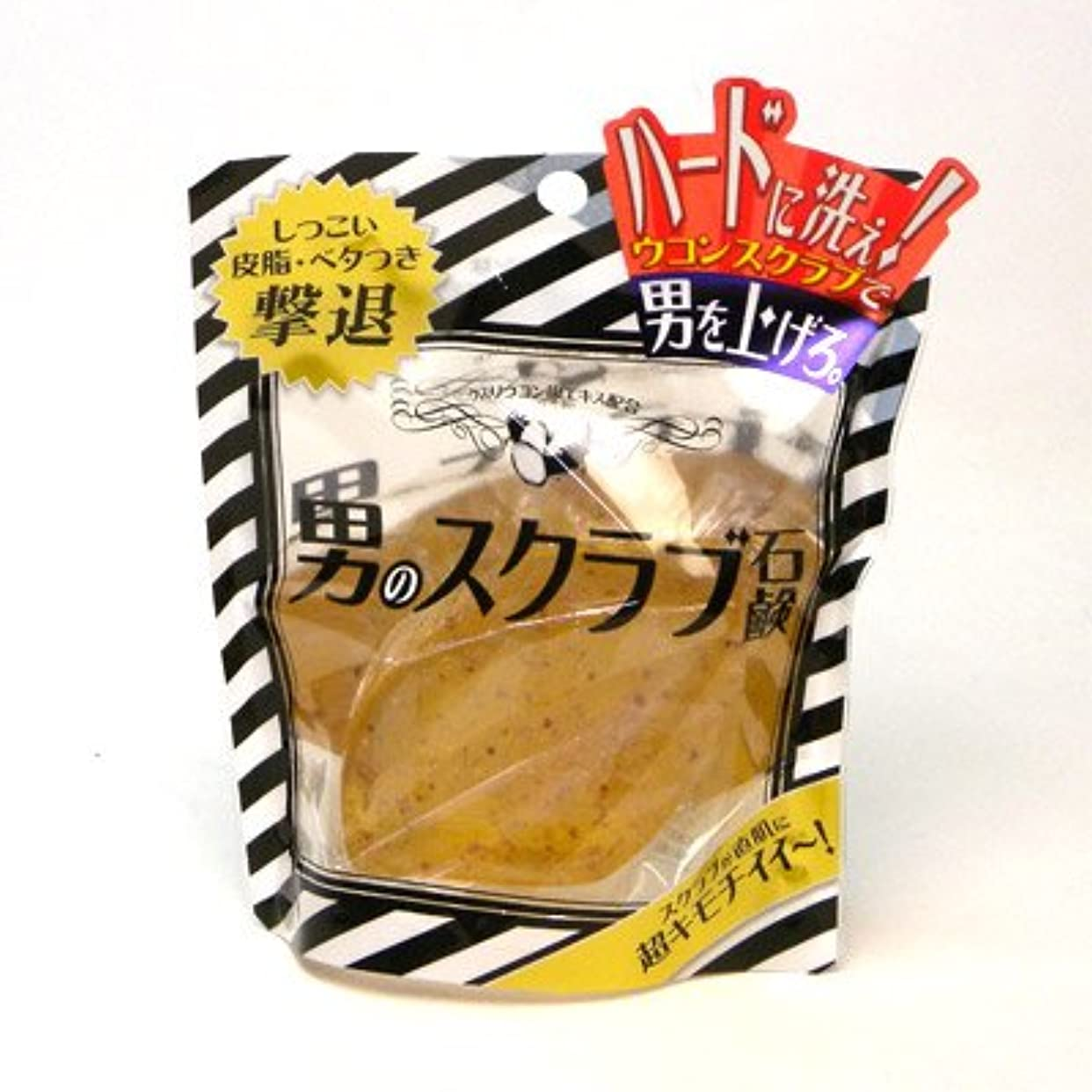 スキニーブレーク飾り羽ダイト 男のスクラブ石鹸 80g [並行輸入品]