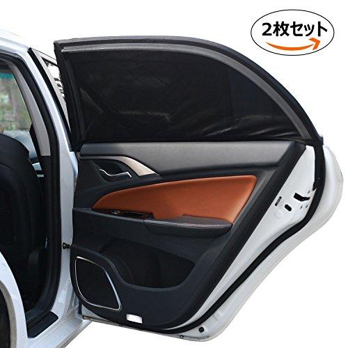 サンシェード 車用 2枚入り 車窓日よけ 紫外線対策 断熱 Bedee 車用カーテン カーシェード ...