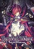 Hope of Eibon 1(マンガハックPerry:POD版)