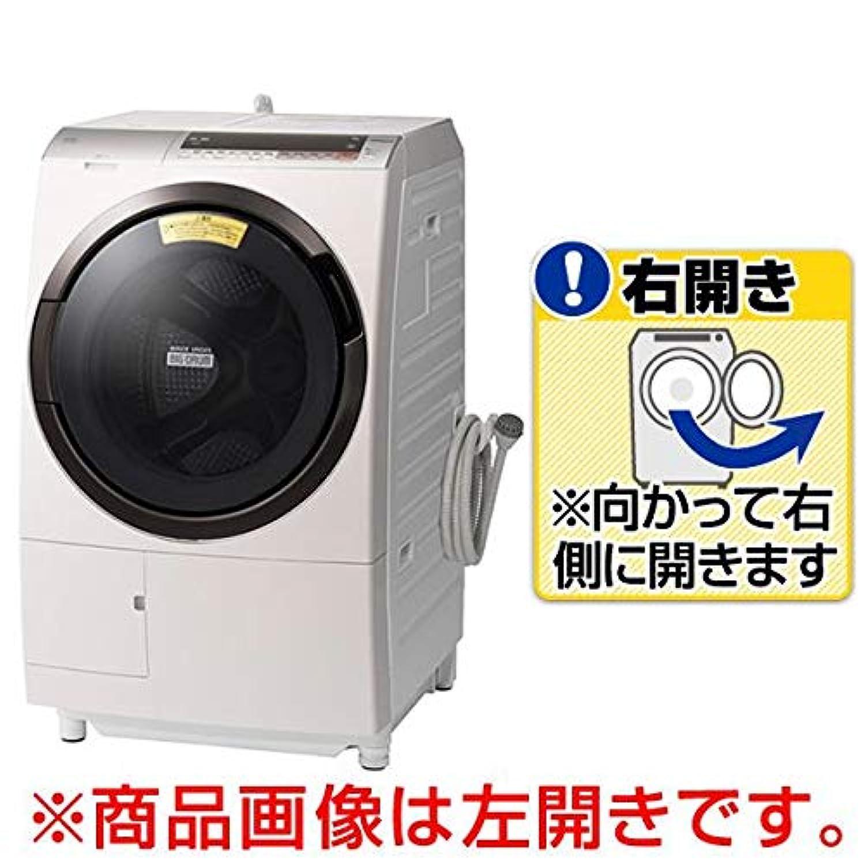 日立 11.0kg ドラム式洗濯乾燥機【右開き】ロゼシャンパンHITACHI ビッグドラム BD-SX110CR-N