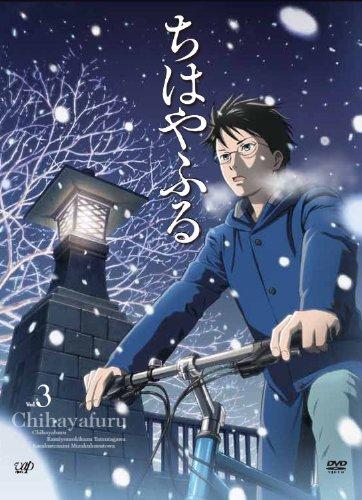 ちはやふる Vol.3 第七首~九首収録 [DVD]