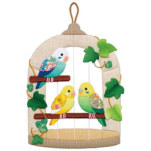 さくらほりきり 手作りキット 押絵飾り 鳥かごのインコ 縦20.5×横15.7cm