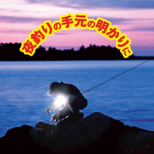 エナジャイザー LED マグネットライト ブルー (明るさ最大25ルーメン/点灯時間最大14時間) MGNLGTBL