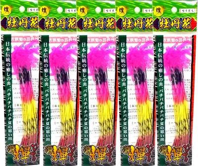 日本伝統の癒しの炎 線香花火 約150本 手持ち花火 花火 ...