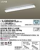 Panasonic LED多目的シーリングライト(昼白色) LGB52015LE1